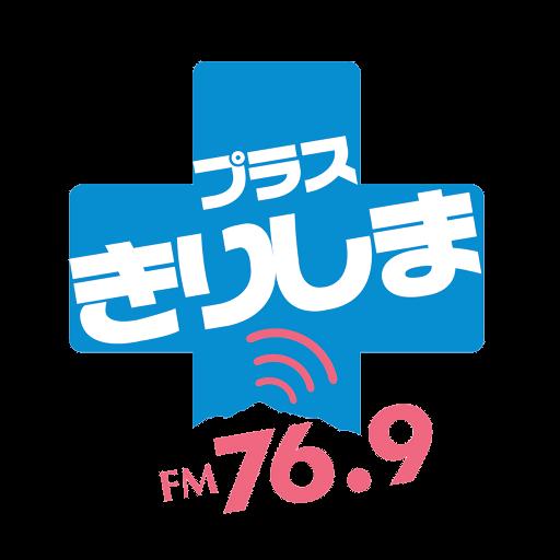 FMきりしま FMきりしま of using FM++