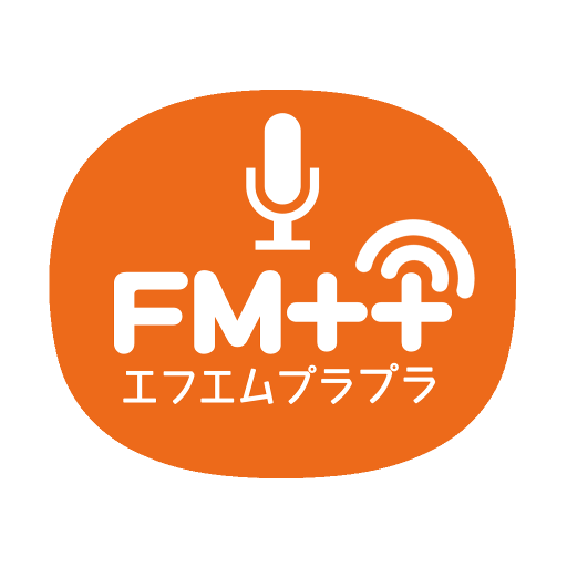 FM++ | エフエム プラプラ